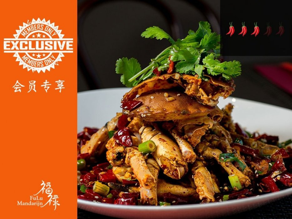 153m-dry-fried-savoury-hot-crab-with-red-chilli-peppers.jpg